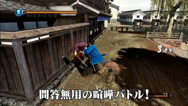 Yakuza Ishin (8)