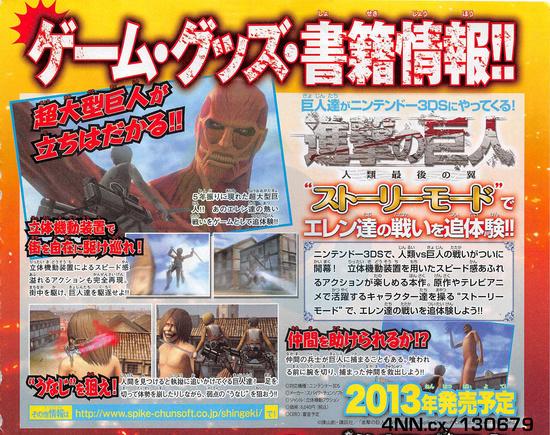 Walaupun tidak terlalu jelas,  namun screenshot kecil yang diambil dari majalah Shonen Jepang ini memperlihatkan genre action yang kentara.