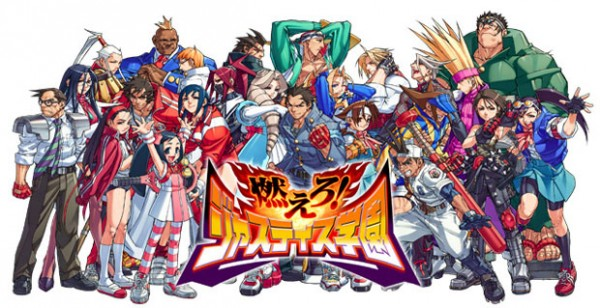 Instead of Street Fighter V, can we revive Rival Schools for next-gen, Capcom? Pretty please..