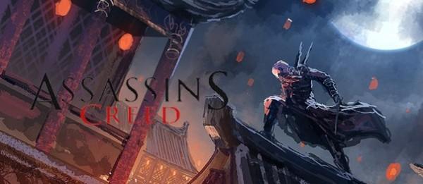 Ubisoft menyatakan bahwa mereka masih membuka kemungkinan untuk membawa kisah terbaru Assassin's Creed ke masa feudal Jepang, seperti yang diinginkan oleh banyak fans.