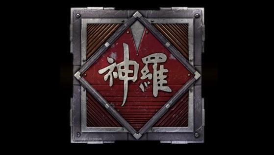 Square Enix mendaftarkan merk dagang