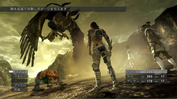 Lebih dari 40 developer mengemukakan kesiapan mereka mendukung peluncuran Xbox One di Jepang. Akankah kita melihat game-game JRPG eksklusif seperti rilis Xbox 360 di masa lalu?