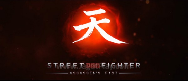 Street Fighter Assassin Fist (6)