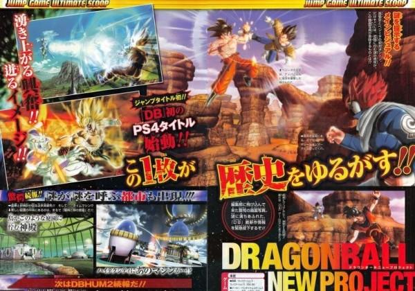 dragon ball next-gen