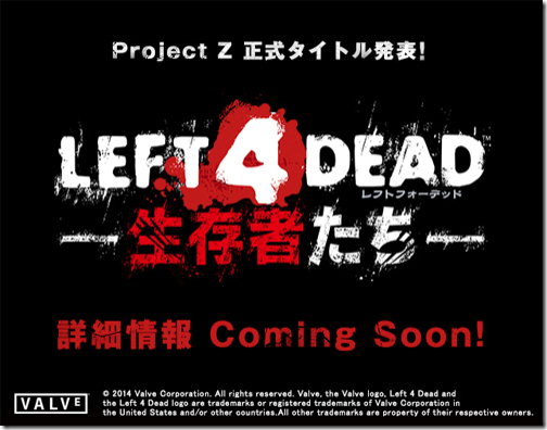 Konfirmasi Left 4 Dead: Survivors yang akan dirilis secara eksklusif untuk pasar Jepang mengemuka. Kerjasamanya dengan Taito mengindikasikan kemungkinan besar ia akan dirilis sebagai sebuah game arcade.