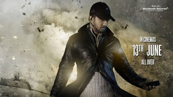 bollywood watch dogs