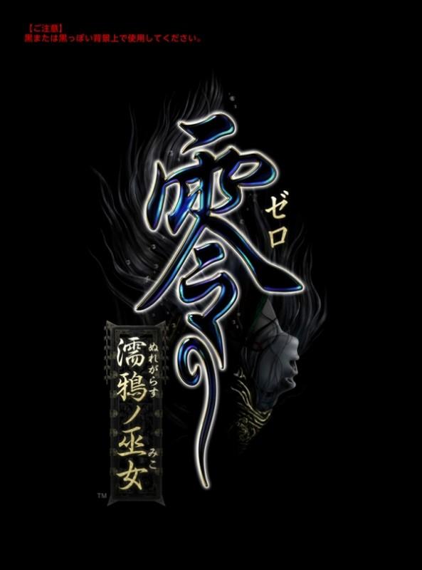 fatal frame the black haired shrine maiden10