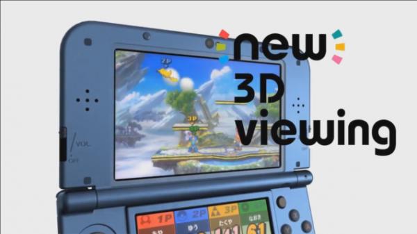 new nintendo 3ds6
