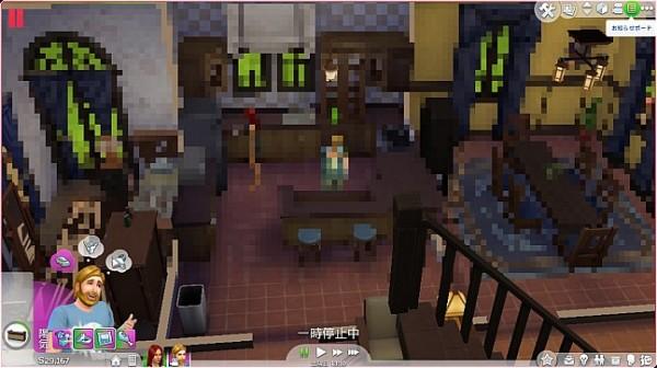 Maxis ternyata menyuntikkan sistem anti-bajakan ke dalam The Sims 4. Gamer yang ketahuan akan mendapati layar mereka penuh dengan tekstur pixelated..