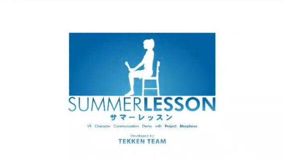 summer lesson3