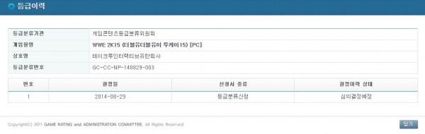Situs rating Korea memuat list WWE 2K15 untuk PC.