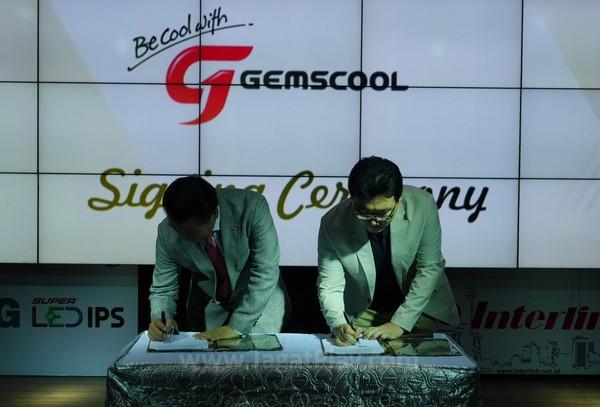 Gemscool - SOS (3)
