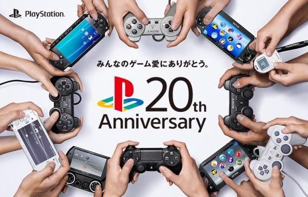 Playstation memasuki usianya yang ke-20!