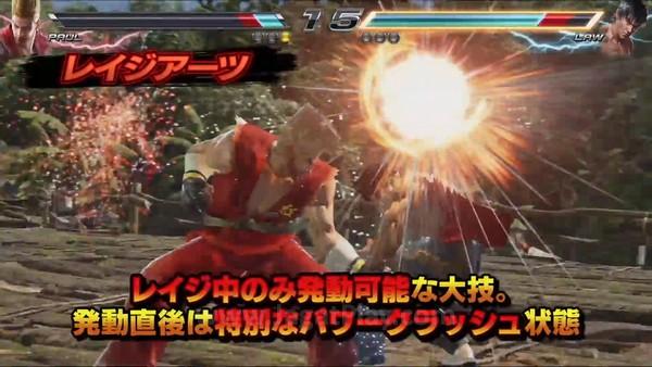 Tekken 7 feature trailer (22)