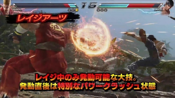 Tekken 7 feature trailer (23)