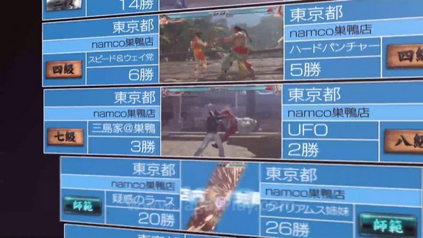 Tekken 7 feature trailer (24)