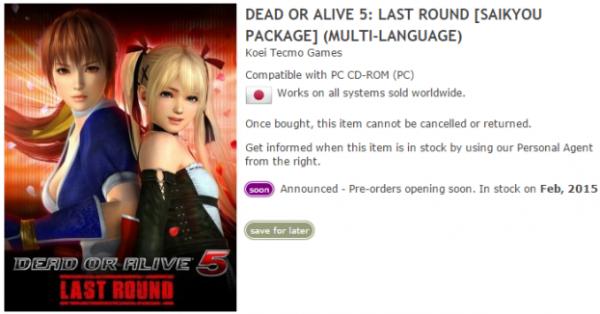 List di  Play Asia inilah yang mengindikasikan bahwa Dead or Alive 5: Last Round juga akan dirilis untuk PC.