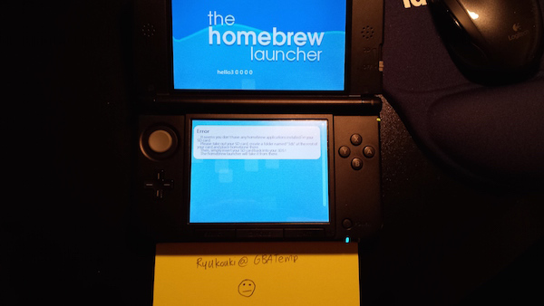 Update terbaru yang dikeluarkan Nintendo unutk 3DS kabarnya berhasil menutup celah yang digunakan para hacker untuk menyuntikkan homebrew.