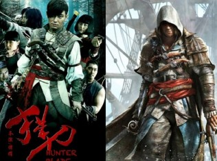 hunter blade china ac iv black flag