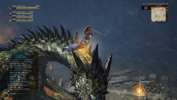 dragon dogma online3