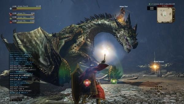 dragon dogma online4