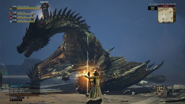 dragon dogma online5
