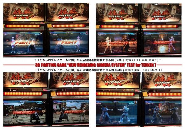 Sistem kamera inovatif diperkenalkan di Tekken 7 versi arcade, dimana kedua player yang bertarung bisa mulai dari arah yang sama - kiri.