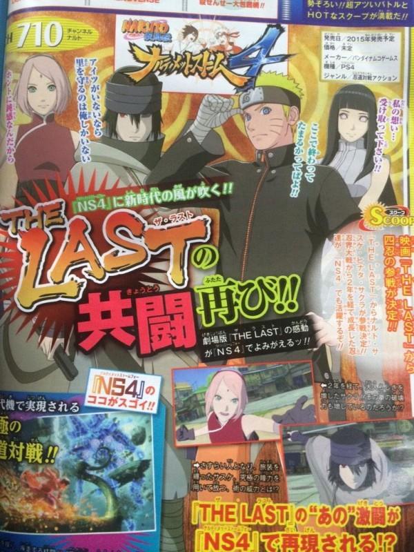 Selain Naruto, tiga karakter lain dari versi movie