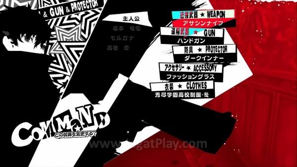 Persona 5 gameplay (24)