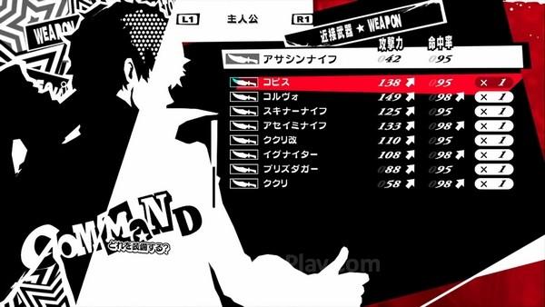 Persona 5 gameplay (25)