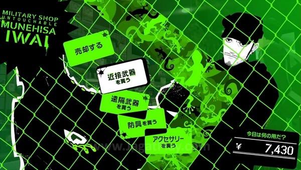 Persona 5 gameplay (34)
