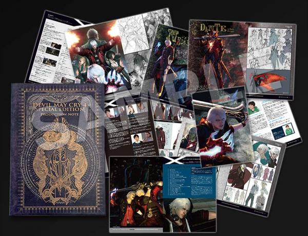 dmc 4 special edition collector edition1