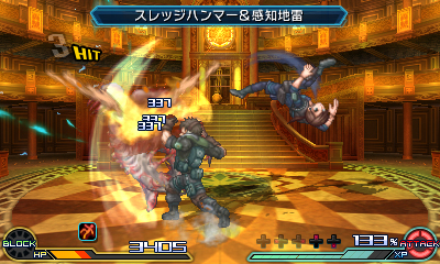project x zone 21