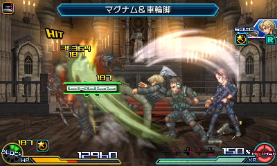 project x zone 27