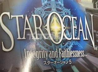 star ocean 56