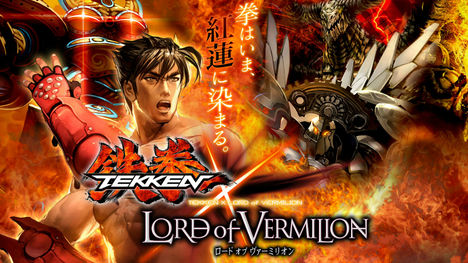 tekken x lord of vermillion