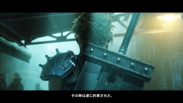 Nomura memastikan bahwa Final Fantasy VII Remake bukanlah sekedar game klasik dengan engine baru.