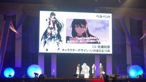 Bandai Namco resmi umumkan Tales of Berseria. Belum banyak detail dibagi, selain karakter protagonis utama yang akan Anda gunakan - Velvet.