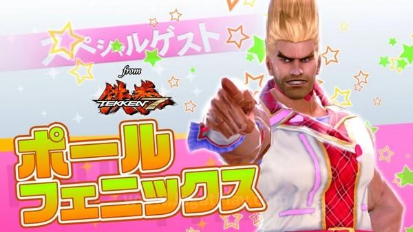 Tekken 7 idolmaster (1)