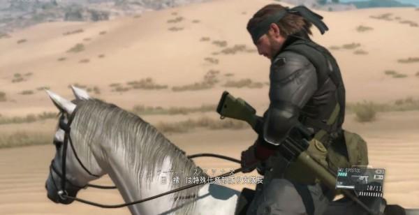 Demo gameplay terbaru ini memperlihatkan 4 alternatif baru metode untuk menyelesaikan misi yang sama dengan versi E3 2015 kemarin, baik stealth maupun non-stealth.