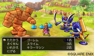 dragon quest xi 3ds2