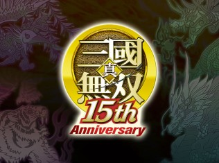dw 15 years
