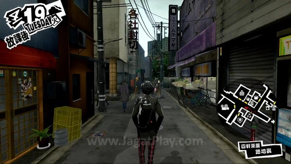 Persona 5 TGS 2015 PV (5)