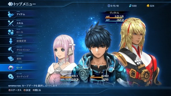 star ocean 5 gameplay