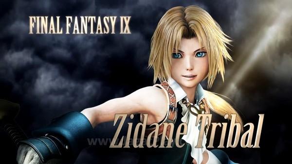 Dissidia Final Fantasy (16)