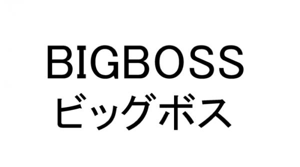Konami mendaftarkan merk dagang bernama