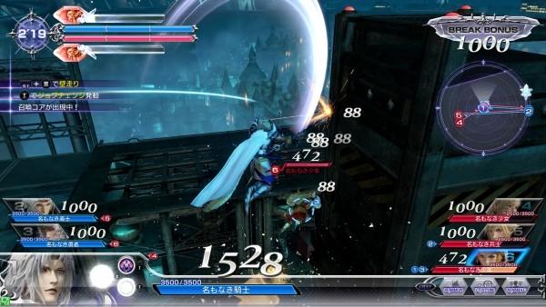 ff dissidia arcade16