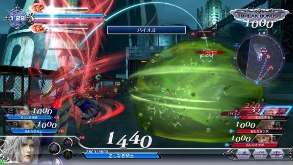 ff dissidia arcade3
