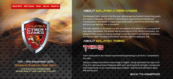 Malaysia akan menyelenggarakan Malaysian Cyber Games dengan satu tujuan utama - memilih talenta DOTA 2 terbaik untuk dijadikan sebagai tim nasional.