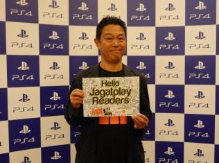 Hiroyuki Oda 1